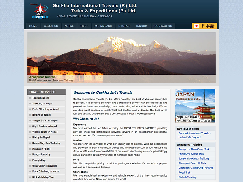 Gorkha International Travels